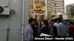 Arşîv: Çalakvan li hember ofîsa NRT
