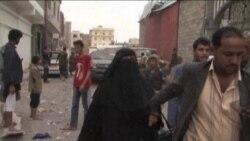 Yemen familias