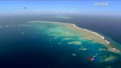 美國智庫:中國在南中國海增建軍事設施