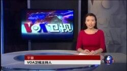 VOA卫视