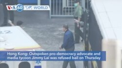VOA60 Addunyaa - Hong Kong Publishing Tycoon, Pro-Democracy Activist Arrested Again