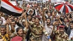 روز دوشنبه ده ها هزار نفر با راهپیمایی در صنعا، پایتخت یمن خواهان برکناری علی عبدالله صالح از سمت ریاست جمهوری و کناره گیری دیگر مقام های کلیدی کشور شدند. ۲۰ ژوئن ۲۰۱۱