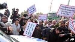 فلسطین میں بان کی مون کی آمد پر مظاہرہ