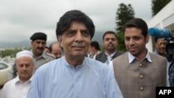 چوہدری نثار علی خان 2018 کے عام انتخابات میں پنجاب اسمبلی کی نشست جیتے تھے۔