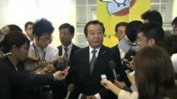 日本考慮購買有爭議的島嶼