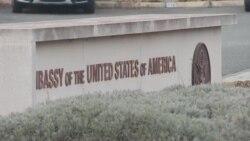САД со помош за зајакнување на капацитетот на лабораториите во Македонија