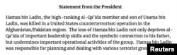 Заявление президента США о гибели Хамзы бин Ладена