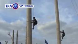 VOA國際60秒(粵語): 2012年9月17日