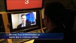 Дејмон Вилсон: Изборите се важен тест за Македонија