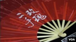 《二手玫瑰》似乎是確實代表了中國的搖滾樂。.