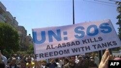Сирійські активісти просять Захід про допомогу