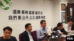 香港民主黨召開記者會否認濫用選民登記投機制。(民主黨提供照片)