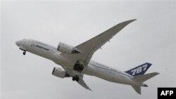 Amerikan Uçak Firması Çin'le Anlaşma Yaptı