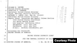 加州中區聯邦地區法院出具的供罪書(U.S.Department of Justice)