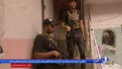 عملیات نیروهای عراقی با حمایت آمریکا برای آزادی شهر «تلعفر» در شمال عراق