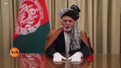 افغان حکومت اور طالبان پر مذاکرات شروع کرنے پر زور