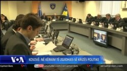Kriza ne Kosove