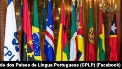 Bandeiras dos países da CPLP