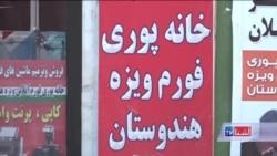 پروازهای کابل – دهلی از مسیر پاکستان، دوباره آغاز میشود