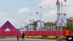ASEAN ထိပ္သီးအစည္းအေ၀းအတြက္ ျပင္ဆင္မႈမ်ား