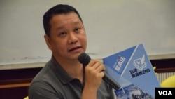 時事評論員劉細良表示,中國無論憲法或者實際上、政治操作都是黨天下。(美國之音湯惠芸拍攝)