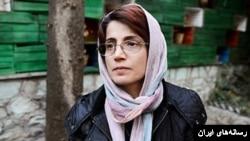 Nasrin Sotoudeh نەسرین ستوده