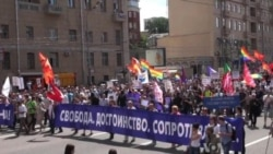 Russian Conservatism on Gay Issues Provokes Clash With West