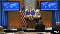 마리 하프 국무부 부대변인 (자료사진)