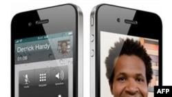 Chiếc iPhone 4 được bán ra thị trường ngày 7/6/2010