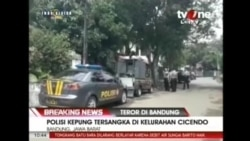 Indonesia Bombing