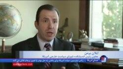 ایلان برمن: جنبش اعتراضی ایران چه باید بکند که شکست نخورد