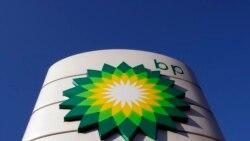 Le géant pétrolier BP a démenti hier priver le Sénégal de la part du lion