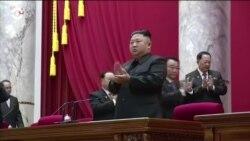 Заявление лидера КНДР об отмене моратория на ядерные испытания и запуски ракет усиливает напряженность в отношениях с США