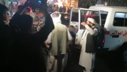 Transpo Viktim Atak Ayewopo Kaboul Afghanistan