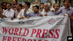 Novinari u Pakistanu na skupu u Islamabadu povodom obeležavanja Svetskog dana slobode medija