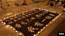 """台湾的自由广场上,海报写着:""""毋忘六四,烛光不灭,我有一个梦""""。(美国之音李玟仪拍摄)"""