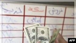 «دلاریزه شدن» اقتصاد ایران نمایان تر می شود