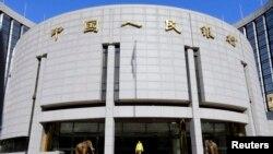 中国人民银行在北京的总部大楼。(资料照)