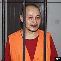 谭作人在狱中的照片