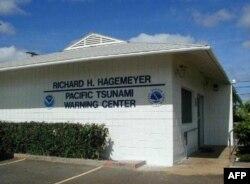 Pacific Tsunami Warning Center in Hawaii