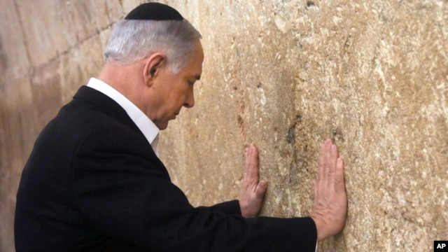 Netanyahu: I Respect Obama, but Israeli Security is My Priority