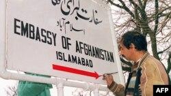 Kedutaan Besar Afghanistan di Islamabad, Pakistan (foto: dok).