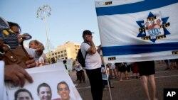 El secuestro de los adolescentes y su investigación ha provocado más tensión entre los palestinos y los israelíes.