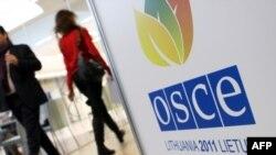 Протягом 2011-го року на чолі Трійки ОБСЄ перебувала Литва. Нині організацію очолює Ірландія. 2013-го року керівництво у ОБСЄ перебере на себе Україна.