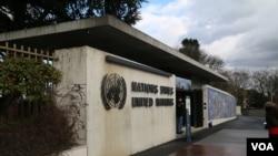 Kantor Komisi HAM PBB di Jenewa (Foto: dok).