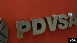 PDVSA ha dicho que pagará a Exxon $255 millones de dólares de los $907 millones que fue ordenada a pagar.