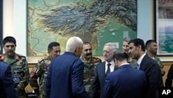 Afghanistan Mattis