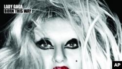 "Lady Gaga's ""Born This Way"" CD"