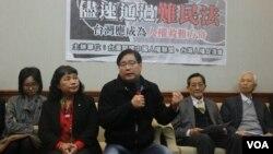 台湾多个人权团体记者会现场