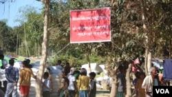 Trại tị nạn Wataung ở Rakhine (ảnh tư liệu)